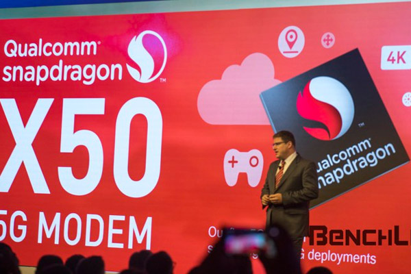 Qualcomm выпустит 5G-модем в 2018-ом